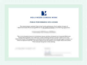 Public Performance License - Upgrade